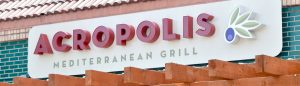 Hamilton Place Restaurant Acropolis Grill features fresh dishes, seasonal menu items, and a whole lot of heart.