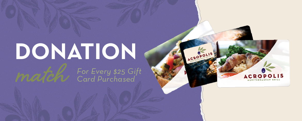 Donation match for every $25 gift card purchased